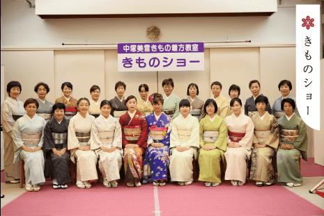 kikata_09